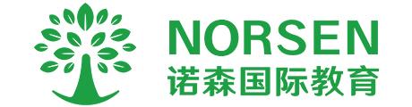 上海诺森国际教育Logo