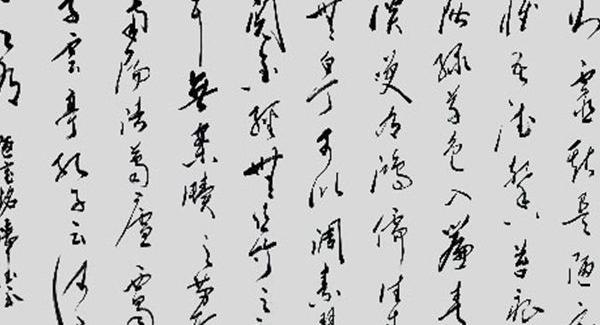 上海书法培训哪里的机构好
