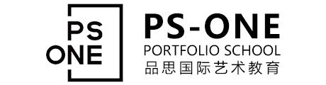 上海 PS one 品思国际艺术教育Logo