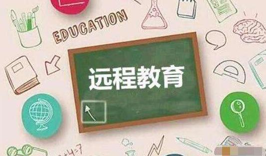 上海自考本科培训点哪家好