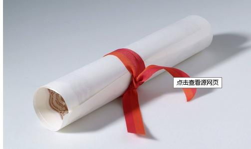 上海成人教育培训机构多少钱