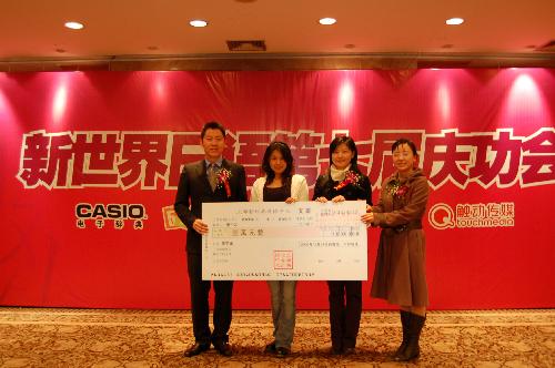 上海日语哪家日语培训班好?上海日语培训机构推荐