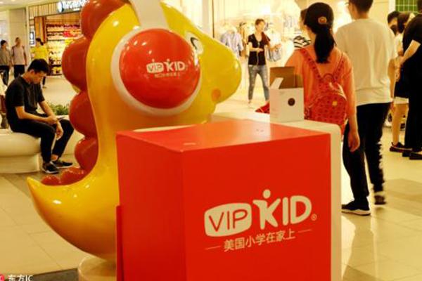 VIP KID环境