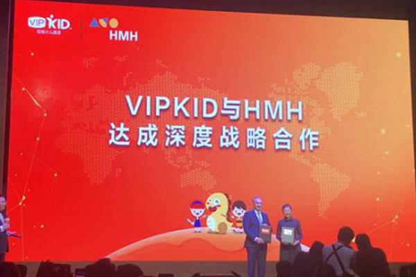 VIP KID合作共赢