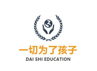 衢州戴氏教育