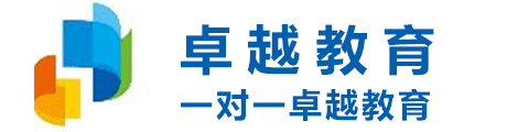 广州卓越教育Logo
