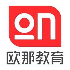 上海欧那小语种
