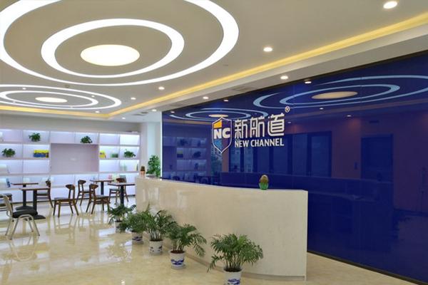 重庆新航道教育