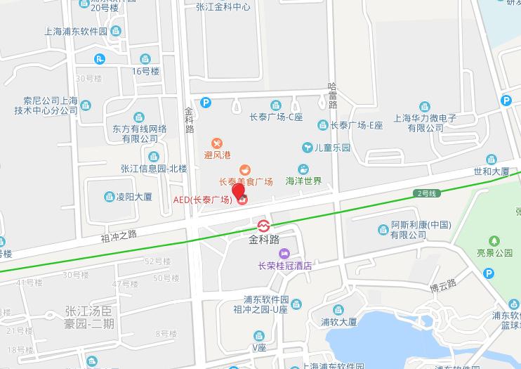 上海瑞思学科英语张江长泰校区