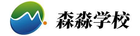 郑州森淼学校Logo