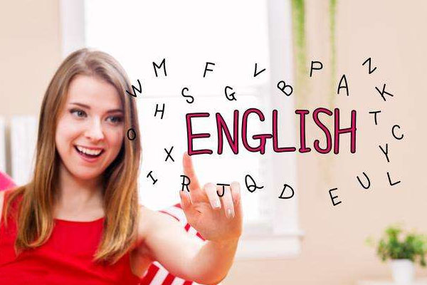广州成人英语培训哪里好