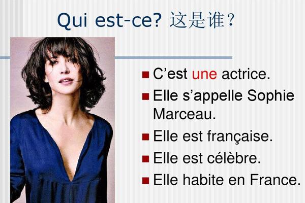 深圳法语培训哪家机构靠谱