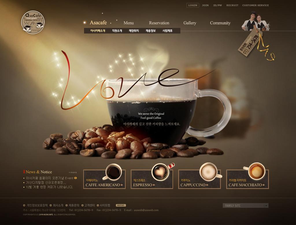 上海网页设计学习班哪家便宜?