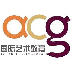 广州ACG国际艺术教育