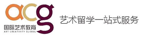 青岛ACG国际艺术教育Logo