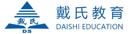 衢州戴氏教育Logo
