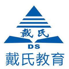 赣州戴氏教育