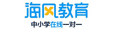 上海海风教育Logo