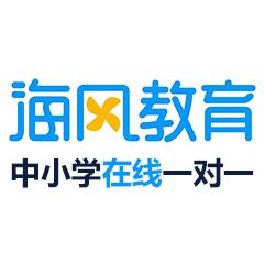 北京海风教育