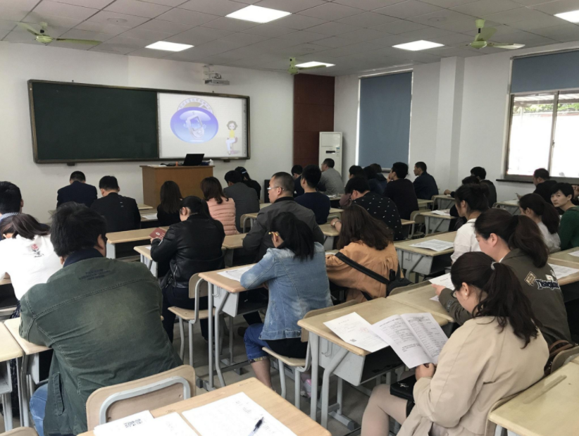 上海网络教育培训机构多少钱