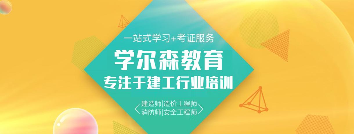深圳学尔森教育