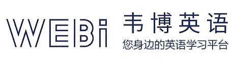 青岛韦博英语Logo