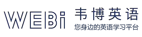 泉州韦博英语Logo