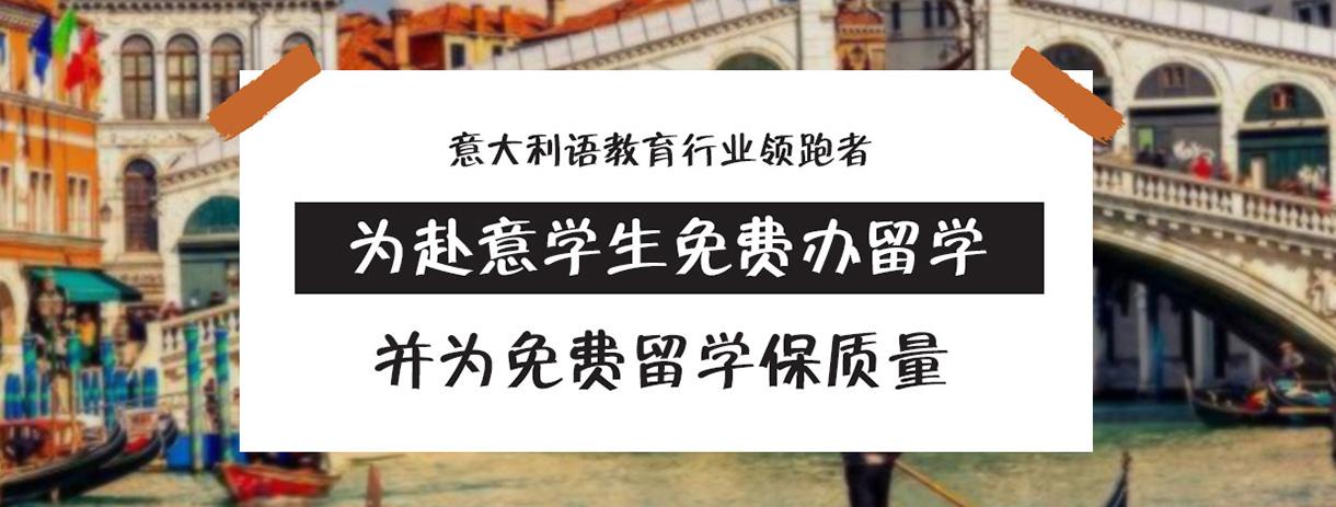 郑州森淼学校