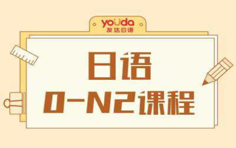 上海网络教育兴趣辅导班多少钱