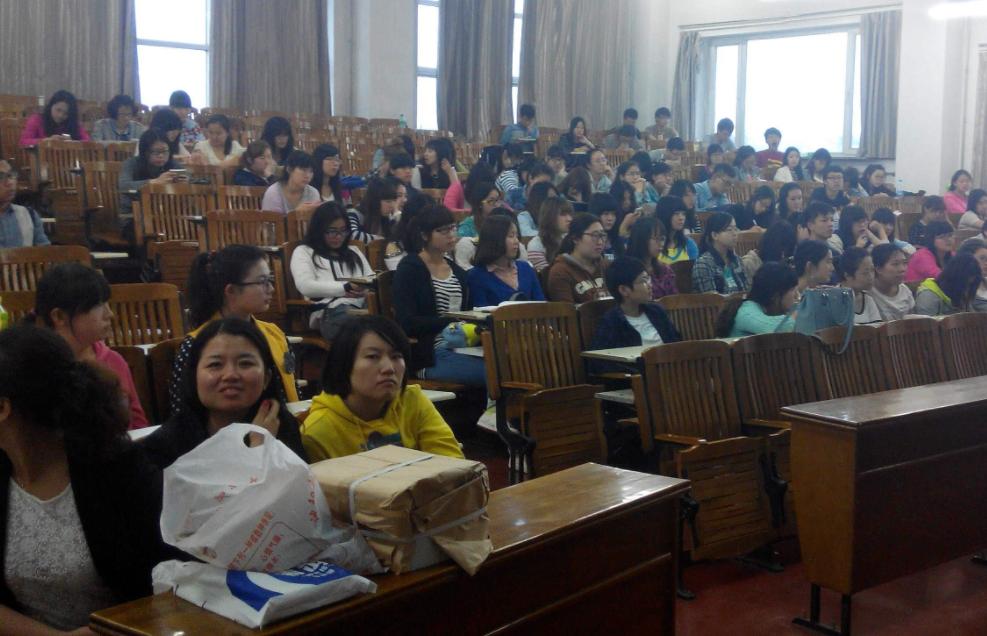 上海自考本科辅导班