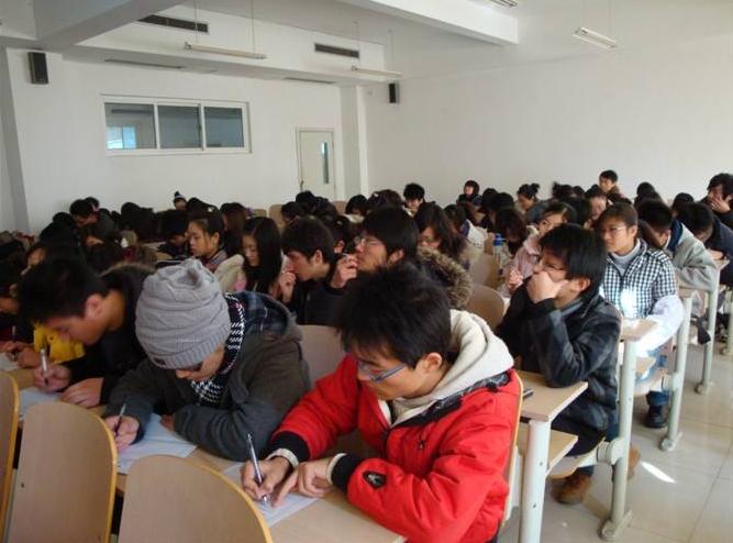 上海自考本科培训哪个培训机构好点