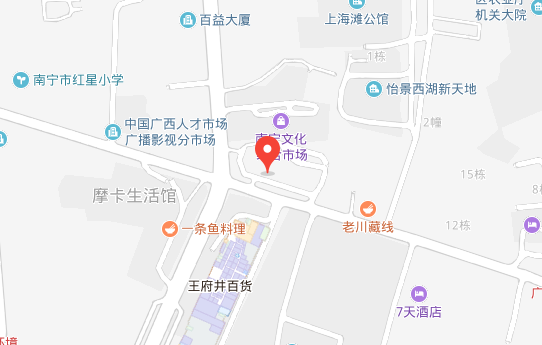 南宁秦学教育七星路校区