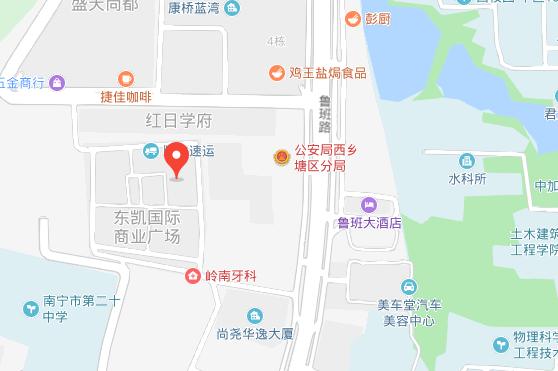 南宁秦学教育荔园路校区