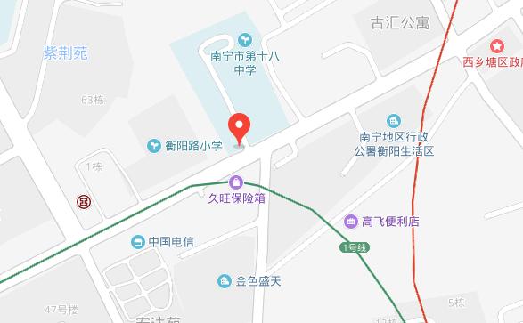 南宁秦学教育西乡塘校区