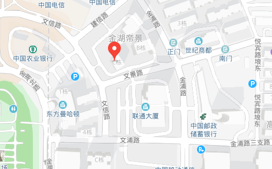 南宁秦学教育金湖校区