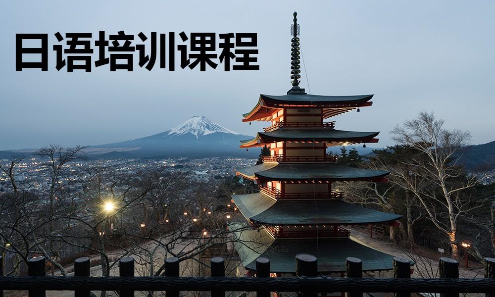 日语N4课程-语言兴趣课程