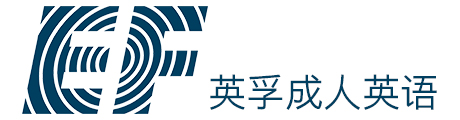 长沙英孚成人英语Logo