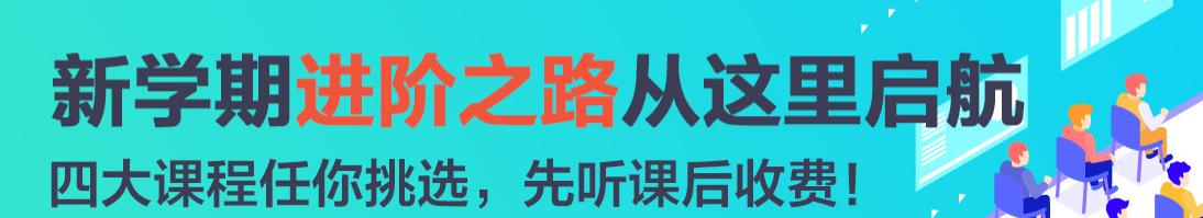 秦学教育初三英语辅导
