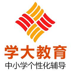 镇江学大教育