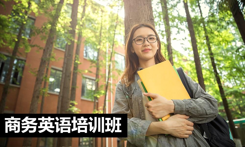 武汉美联商务英语培训班