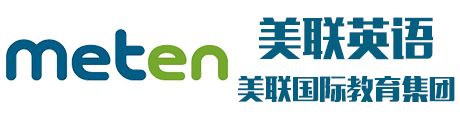 昆明美联英语培训Logo