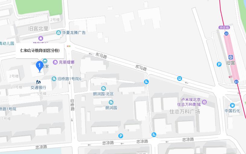 仁和会计教育北京旧宫校区