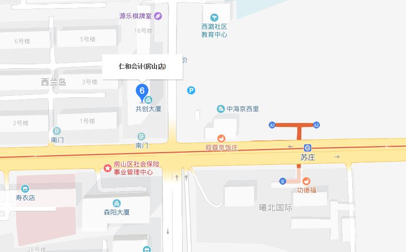 仁和会计教育北京房山校区