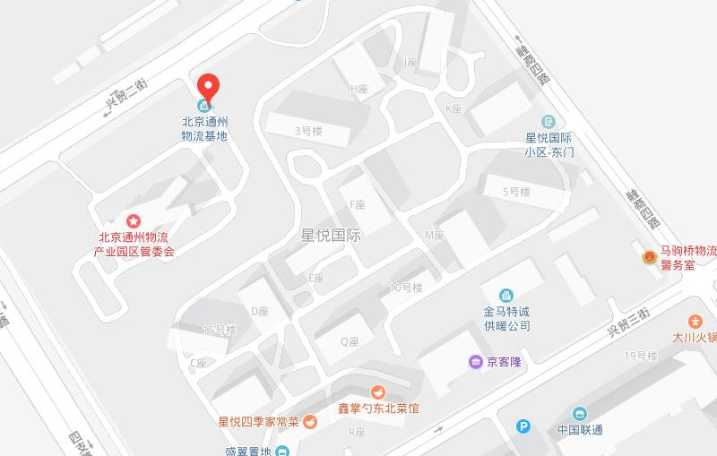 仁和会计教育北京马驹桥校区