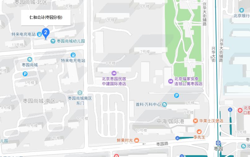 仁和会计教育北京枣园校区