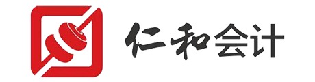 青岛仁和会计教育Logo