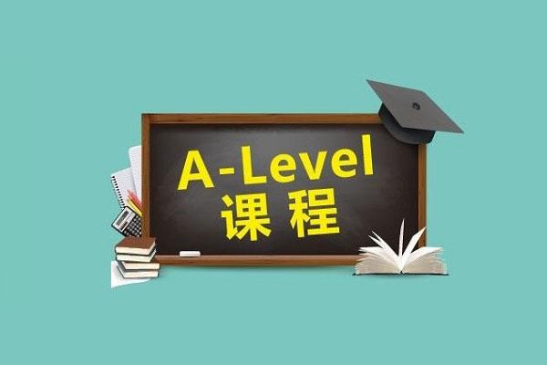 上海朗阁A-LEVEL课程