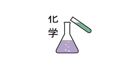 上海初中化学培训班哪里好