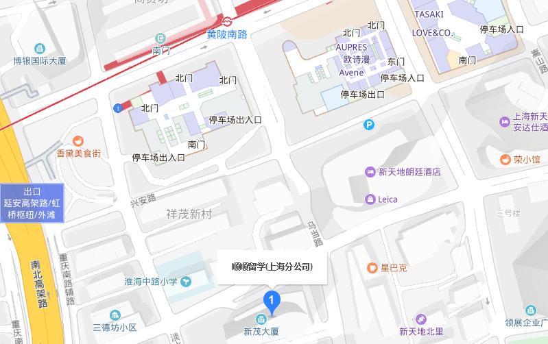 上海顺顺留学黄浦校区