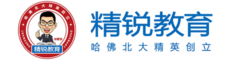 哈尔滨精锐教育Logo